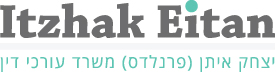 Itzhak Eitan Attorney Law